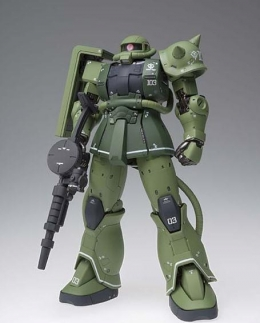 Gundam-fix-figuration-metal-composite-ms
